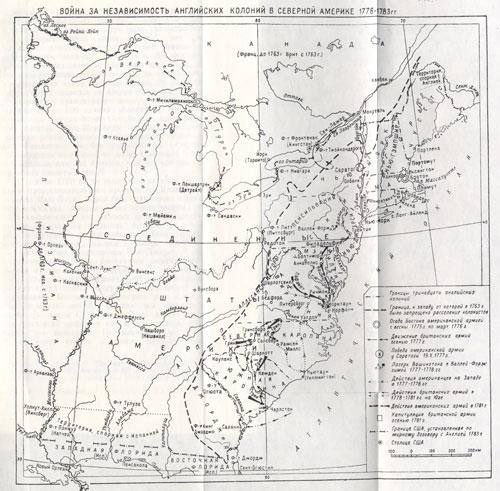 Американская революция и образование США (Фурсенко А.А.): http://usa-history.ru/books/item/f00/s00/z0000010/st010.shtml