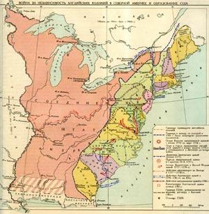 Карта война английских колоний за